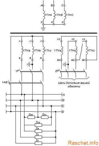 Рис.4 - Схема соединения трансформаторов напряжения в звезду с четырехпроводными вторичными цепями