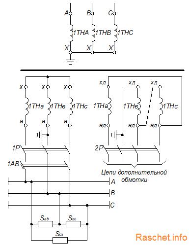 Рис.2 - Соединения трех однофазных трансформаторов напряжения в звезду