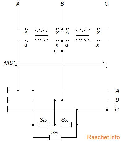 Рис.3 - Схема соединения соединения двух однофазных трансформаторов напряжения в открытый треугольник