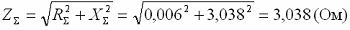 Суммарное полное сопротивление в точке К1