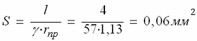 Определяем сечение кабеля соединяющего трансформаторы тока класса точности 10Р с терминалом Сириус-21-Л-И1