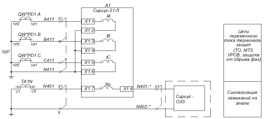 Схема подключения трансформаторов тока к микропроцессорному терминалу Сириус-21-Л-И1