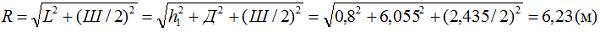 вычислить размер R