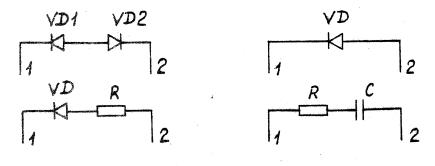 Рис.1 - Защитные цепочки, применяемые для снижения коммутационных перенапряжений