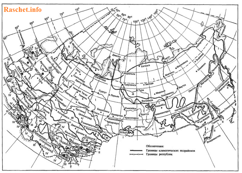 Рис.2 - Карта схематического районирования территории России и стран СНГ по физико-географическим признакам