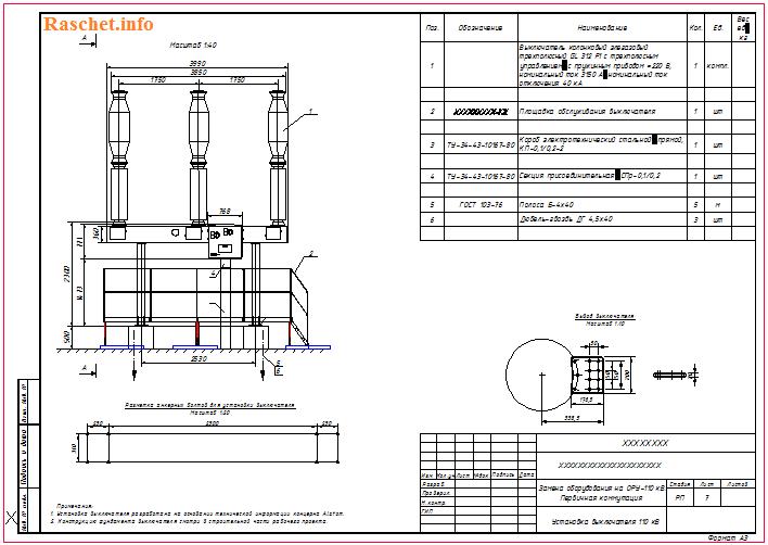 Установочный чертеж выключателя GL 312 F1 в формате DWG