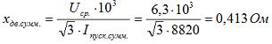 Определяем суммарное эквивалентное сопротивление электродвигателей на 2 секции
