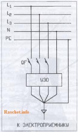 Рис.3 - Схема УЗО