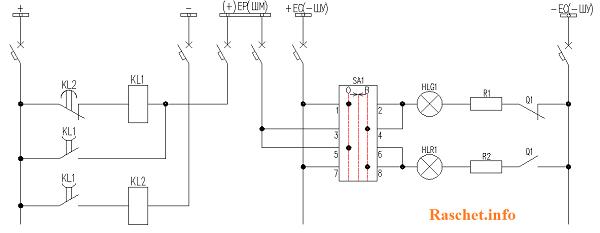 Схема устройства мигающего света при световом контроле цепей управления