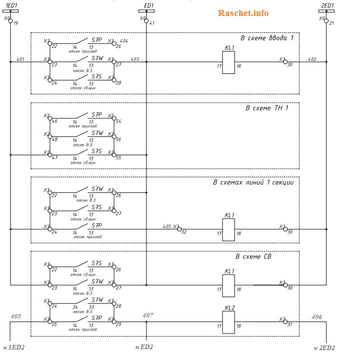 Рис.1 – Дуговая защита клапанная 1 секции