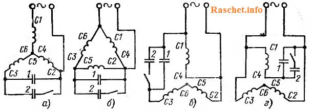 Рис.1 – Схемы подключения конденсаторов к статорным обмоткам двигателя
