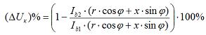 Снижение падения напряжения в кабеле вычисляется по формуле
