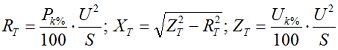 Активное и индуктивное сопротивление двухобмоточного трансформатора определяется по формулам