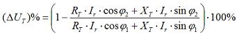 Снижение падения напряжения в трансформаторе вычисляется по формуле