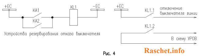 Схема релейной защиты при заземлении экранов через 2 кабельных трансформаторов тока