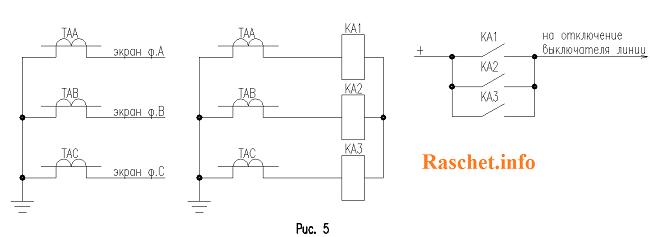 Схема подключения экранов кабеля через трансформаторы тока