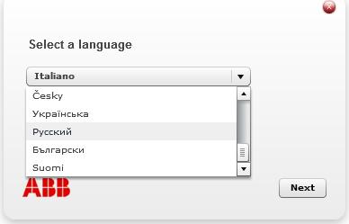 Управление языками в программе DOC2