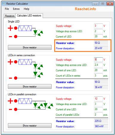 Программа Resistor_Calculator - расчет резистора для одного светодиода