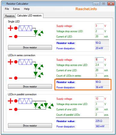 Программа Resistor_Calculator - расчет резистора при последовательном соединении светодиодов