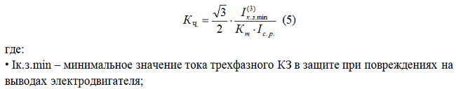 Формула определения коэффициента чувствительности ТО