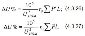Расчет потерь напряжений когда не учитывается индуктивное сопротивление проводов
