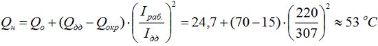 Определяем значение температуры жилы до к.з. по выражению (3) №Ц-02-98(Э)
