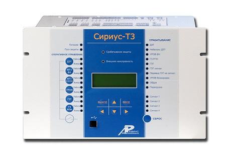 Терминал защиты трансформатора Сириус-Т3