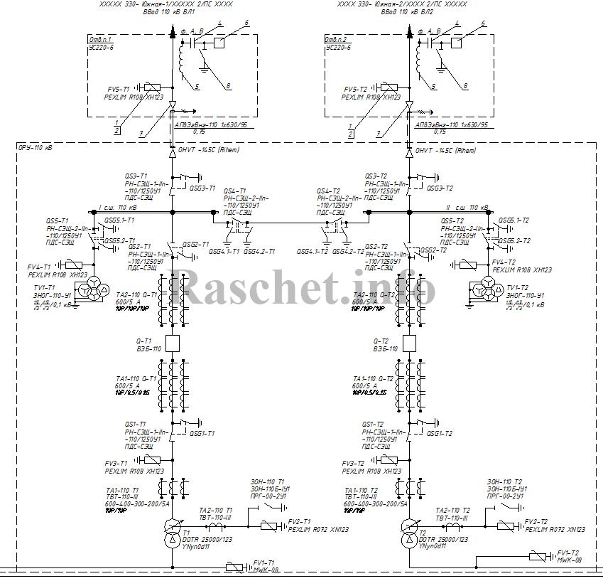 Схема действующей электроустановки ОРУ-110 кВ по схеме 110-4Н