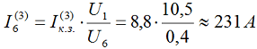 6. Приводим ток к.з. к стороне U6 = 0,4 кВ