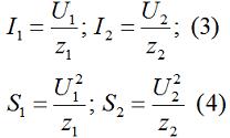 Выражения 3,4 - определение токов