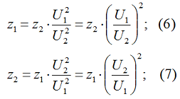 Выражения 6,7 - Определение сопротивлений z1 и z2 используя метод пропорций