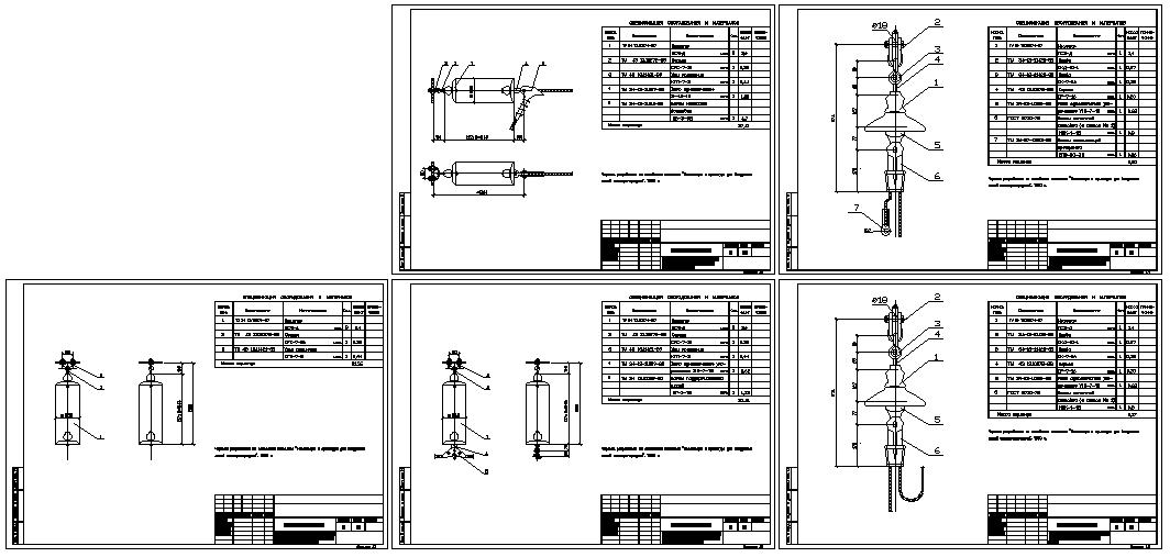 Чертежы гирлянды ПС70-Д