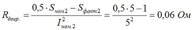 1. Сопротивление догрузочного резистора определяется по формуле 3 согласно рекомендаций МИ 3022-2006