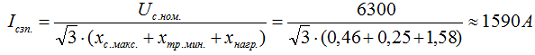 10. Определяем ток самозапуска по формуле 5.4