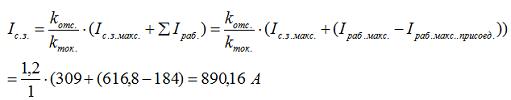 2. Согласование МТЗ с защитой отходящей линии по формуле 4.2