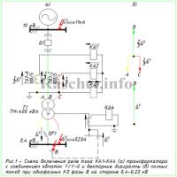 Примеры расчета коэффициента чувствительности МТЗ трансформатора