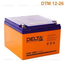 Расчет  емкости аккумуляторной батареи для пожарной сигнализации