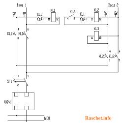 Схема АВР ШОП с тремя замедленными реле