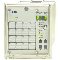 Устройство центральной сигнализации SACO