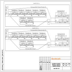 Последовательная схема ЛЗШ в формате dwg