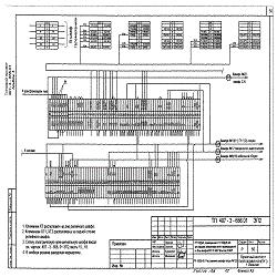 Схемы подключений. Общие сведения