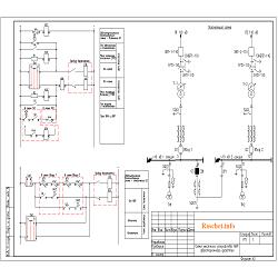 Схема местного устройства АВР двухстороннего действия на секционном выключателе 6 (10) кВ в формате dwg