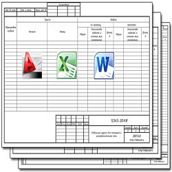Шаблон кабельного журнала для рабочих чертежей марок ЭМ и ЭН в формате DWG