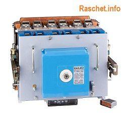 Схема АВР на 2 ввода с секционным выключателем в формате DWG
