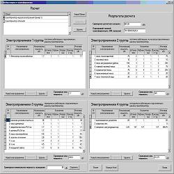 Программа выбора мощности трансформатора 6/0,4 кВ
