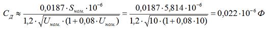 1. Поэтому определять емкость фазы статора для неявнополюсного синхронного двигателя будем по приближенной формуле