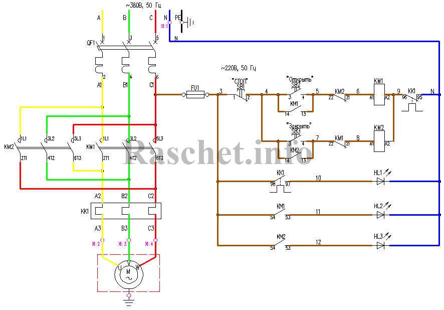 Схема реверсивного управления двигателем