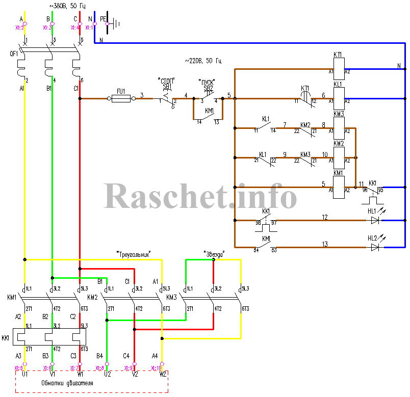 Схема управления двигателем «звезда-треугольник» с реле времени и промежуточным реле