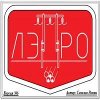 Программа для проектирования воздушных и кабельных линий 0,4 — 35 кВ – ЛЭП ПРО