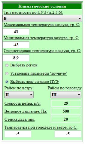 Механический расчет в программе ЛЭП ПРО